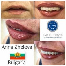 Перманентен грим устни